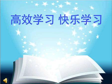 邯郸华夏职业技术学校开设了哪些专业