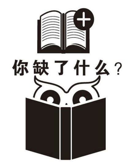 石家庄市明泽职业中专学校对招生范围对象有哪些要求?