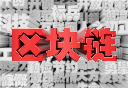 石家庄华能电力学校2019招生上学计划