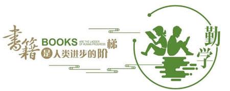 北京新桥外国语高中好不好怎么样?_中